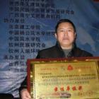 热烈祝贺我院获得本年度最佳单位奖